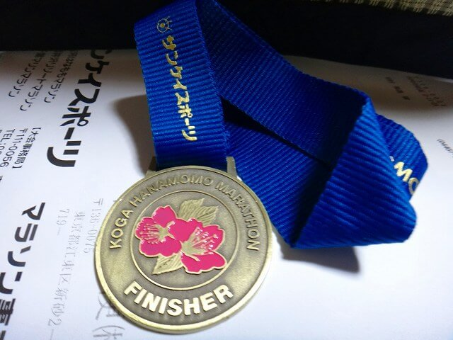 出典:http://blog.goo.ne.jp/poobong/e/c3064c65694c92f55847c76d3918cf59