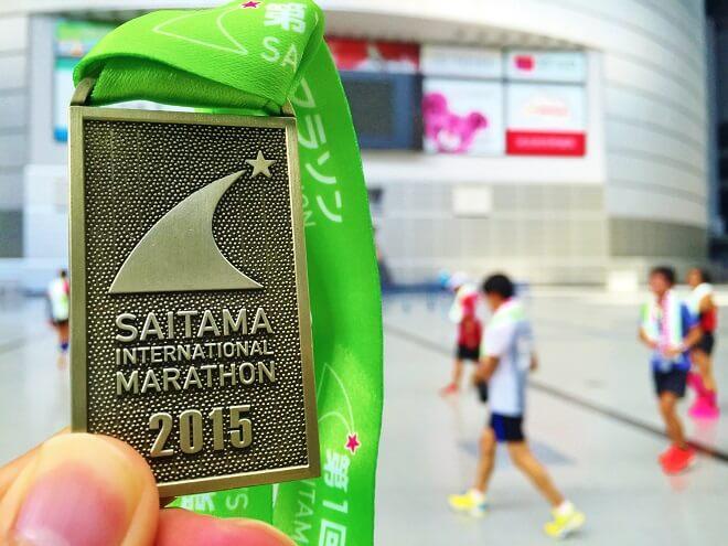出典:http://blog.neet-shikakugets.com/saitama-kokusai-marathon-2015-results
