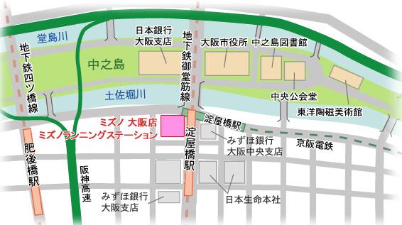 出典:http://www.nakanoshima-style.com/walk/375