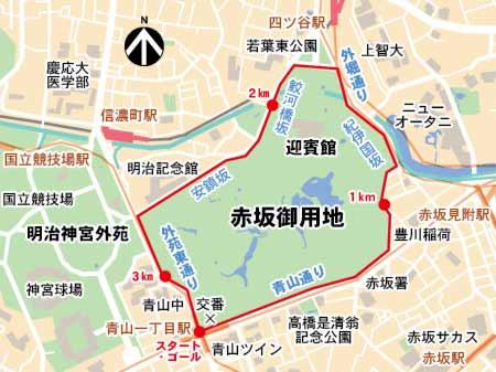出典:http://www.horae.dti.ne.jp/~s-o/run/a/akasaka.html