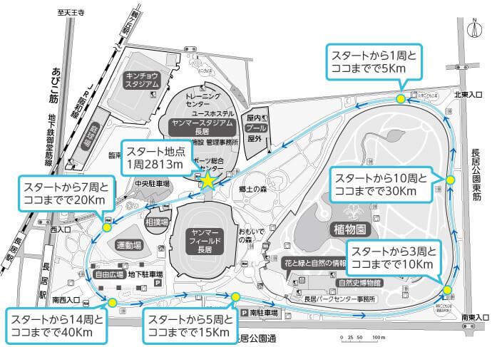 出典:http://www.nagai-park.jp/guide/guide8.html