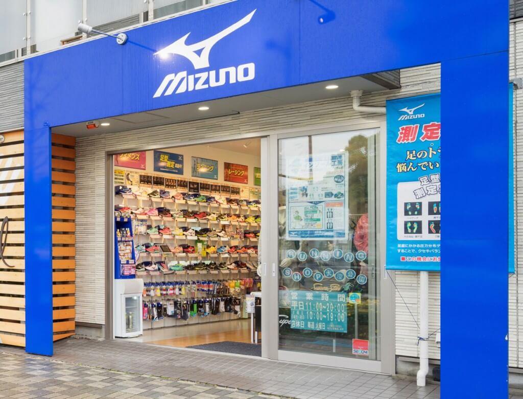 出典:https://www.mizuno.jp/shop/specialty.aspx