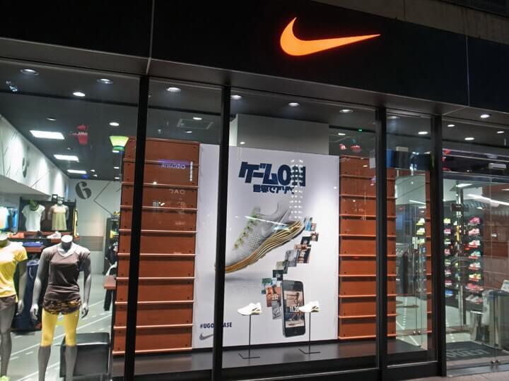 出典:http://marathoncameraman.blog12.fc2.com/blog-entry-1048.html