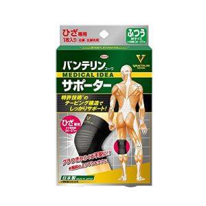おすすめランニング用膝サポーター7