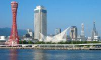神戸マラソンの宿泊ホテルのおすすめ30選
