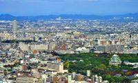 名古屋市内のおすすめのランニングコース8選