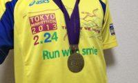 初心者の私が初めてのフルマラソンを完走出来た練習方法