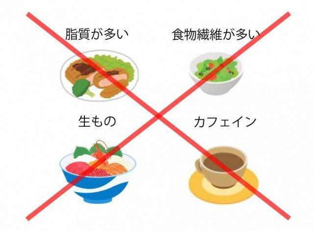 マラソン大会当日に避けるべき食べ物