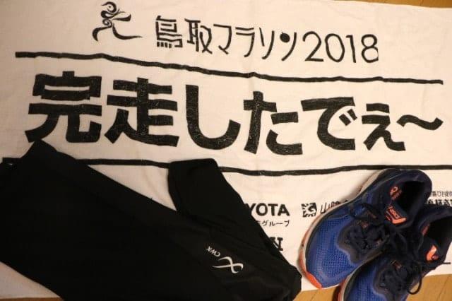 ワコールのランニングタイツでフルマラソン完走