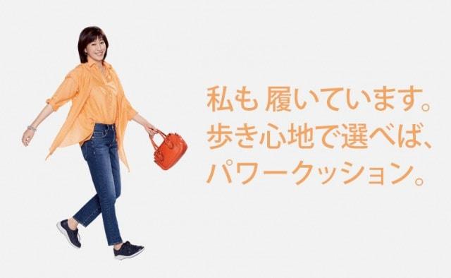 人気ブランド⑤ヨネックス